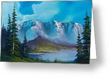 Azure Ridge Greeting Card by C Steele