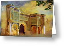 Bab Mansur Greeting Card by Catf