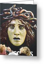 Bad Hair Day At D'orsay Greeting Card by Joe Schofield