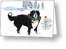Bah Humbug Merry Christmas Large Greeting Card by Liane Weyers