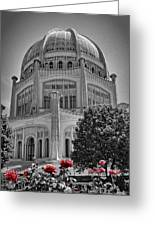 Bahai Temple Wilmette In Black And White Greeting Card by Rudy Umans