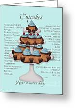 Baked Fresh Daily Aqua Background Greeting Card by Catherine Holman