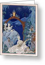 Ball Under The Blue Moon Greeting Card by Georges Barbier
