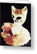 Ballerina 2 Greeting Card by Sarah Loft