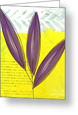Bamboo Greeting Card by Linda Woods