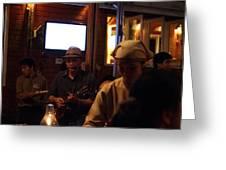 Band At Palaad Tawanron Restaurant - Chiang Mai Thailand - 01134 Greeting Card by DC Photographer