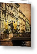 Bank Bridge Greeting Card by Elena Nosyreva