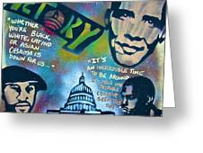 Barack and Common and Kanye Greeting Card by TONY B CONSCIOUS