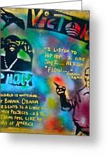 Barack And Jay Z Greeting Card by Tony B Conscious
