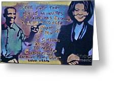 Barack With Michelle Greeting Card by Tony B Conscious