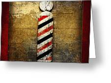 Barber Pole Square Greeting Card by Andee Design