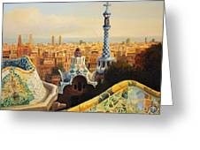 Barcelona Park Guell Greeting Card by Kiril Stanchev