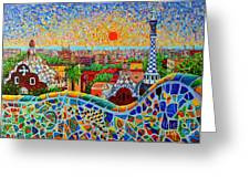 Barcelona View At Sunrise - Park Guell  Of Gaudi Greeting Card by Ana Maria Edulescu