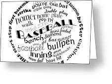Baseball Terms Typography Black And White Greeting Card by Andee Design