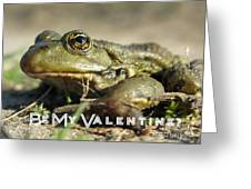 Be My Valentine Greeting Card by Ausra Paulauskaite