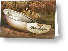 Beached Rowboat Greeting Card by Carol Leigh