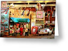 Beale Street Greeting Card by Barbara Chichester