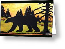 Bear Creek Silhouette Greeting Card by MarLa Hoover