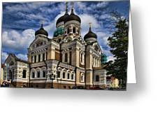 Beautiful Cathedral in Tallinn Estonia Greeting Card by David Smith
