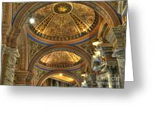 Beautiful Church Greeting Card by Kathleen Struckle