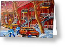 Beautiful Day For Hockey Greeting Card by Carole Spandau