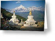 Beautiful Snow Mountain - Meili Xue Shan Greeting Card by James Wheeler