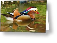 Beauty In The Pond Greeting Card by Ayse Deniz