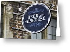 Beer And Ginhouse Greeting Card by David Freuthal