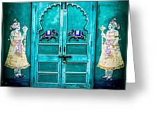 Behind The Green Door Greeting Card by Catherine Arnas