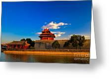 Beijing Forbidden City Greeting Card by Fototrav Print