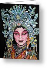 Bejing Opera Face Greeting Card by James Kuhn
