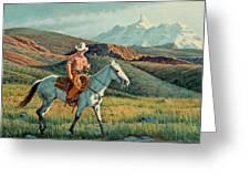 Below Ram's Horn Greeting Card by Paul Krapf