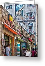 Ben Yehuda Mural Greeting Card by Adam  Ingalls