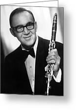 Benny Goodman (1909-1986) Greeting Card by Granger