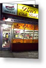 Ben's Chili Bowl Greeting Card by Walter Oliver Neal