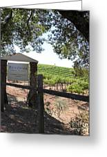 Benziger Winery In The Sonoma California Wine Country 5d24592 Vertical Greeting Card by Wingsdomain Art and Photography