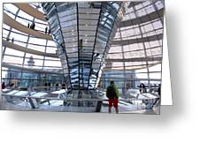 Berlin - Reichstag Roof - No.05 Greeting Card by Gregory Dyer