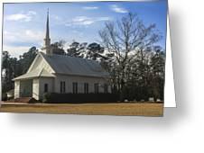 Bethel United Methodist Church Greeting Card by Steven  Taylor