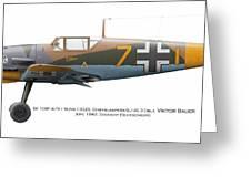 Bf 109f-4/r-1 W.nr.13325. Staffelkapitan 9./jg 3 Oblt. Viktor Bauer. June 1942. Shchigry Greeting Card by Vladimir Kamsky