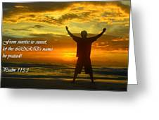 Bible Verse Greeting Card by Erich Cabigting