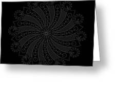 Big Bang Inverse Greeting Card by DB Artist