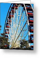 Big Wheel Greeting Card by Kaye Menner