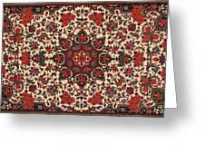 Bijar Red And Cream Silk Carpet Persian Art Poster Greeting Card by Persian Art