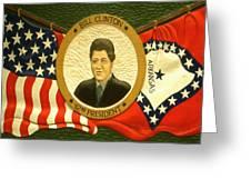 Bill Clinton 42nd American President Greeting Card by Peter Fine Art Gallery  - Paintings Photos Digital Art