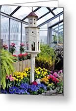Birdhouse Garden Greeting Card by Judy Via-Wolff