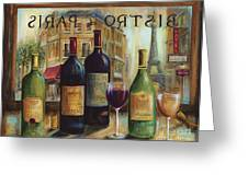 Bistro De Paris Greeting Card by Marilyn Dunlap