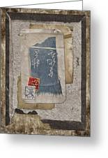 Bits And Pieces Greeting Card by Carol Leigh