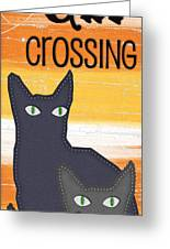 Black Cat Crossing Greeting Card by Linda Woods