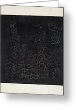Black Square Greeting Card by Kazimir Malevich