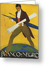 Blanco Y Negro  Spain Pens Writers Greeting Card by The Advertising Archives